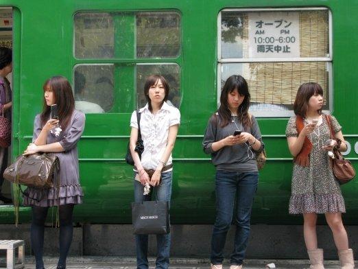 japon2.jpg