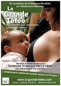 tte2007.jpg